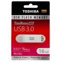 ◇ 【16GB】 TOSHIBA 東芝 USB3.0対応 USBメモリー TransMemory-MX ホワイト 海外リテール V3SZK-016G-WH ◆メ