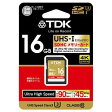 エントリーでダイヤモンド10倍!プラチナ7倍!ゴールド5倍!(〜6/28(火)9:59迄 ) 【16GB】 TDK SDHCメモリーカード ElitePRO UHS-1 U3対応 R:90MB/s W:45MB/s 4K動画対応 T-SDHC16GB10UP ◆メ
