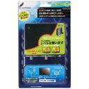 ◇ DXアンテナ 家庭用卓上ブースター BS/CS・UHF(地上デジタル放送)対応 小型設計 TCU15L1B ◆宅