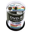 ◇ HI-DISC ハイディスク データ用 DVD-R 16倍速対応 100枚スピンドル ワイドプリンタブル HDDR47JNP100 ◆宅 ランキングお取り寄せ
