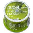 DVD-R メディア データ用 HI-DISC ハイディスク 4.7GB 16倍速 50枚スピンドル ホワイトワイドプリンタブル RiTEK製DVD-R VVDDR47JP50 ◆宅