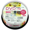 ◇ PREMIUM HI-DISC 高品質 DVD-R 録画用 CPRM対応 4.7GB 16倍速 写真画質レーベル ホワイトワイドプリンタブル 20枚スピンドル HDSDR12JCP20SN ◆宅
