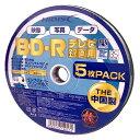 ◇ HI-DISC ハイディスク BD-R 録画用 25GB 地デジ180分 1-4倍速対応 5枚シュリンク ホワイト ワイドプリンタブル HDBDR130YP...