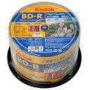 ◇ Kodak コダック 録画用 BD-R 25GB 6倍速対応 50枚 スピンドル ホワイトプリンタブル(ワイド対応) KDBDR130RP50 ◆宅