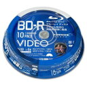 BD-R メディア 録画用 HI-DISC ハイディスク 6倍速 25GB 地デジ180分 / BS130分 10枚 スピンドルケース ホワイトワイドプリンタブル VV..