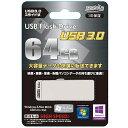◇ 【64GB】 HI-DISC ハイディスク USB3.0対応 USBフラッシュメモリー R:25MB/s スライド式 ホワイト HDUFB101S64G3 ◆メ