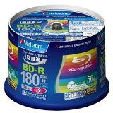 ◇ 三菱化学メディア Verbatim BD-R 1回録画用 180分 1-6倍速 50枚スピンドル ホワイトプリンタブル ワイド対応 VBR130RP50V4 ◆宅