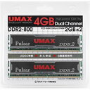 ◇ 【2GBx2枚】 UMAX デスクトップ用 DDR2-800 (PC2-6400) 240pin DIMM Pulsar DCDDR2-4GB-800 ◆メ