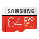 64GB Samsung サムスン microSDXCカード EVO Plus Class10 UHS-I R:最大100MB/s W:最大60MB/s 海外リテール MB-MC64G/CN ◆メ