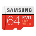 ◇ 【64GB】 Samsung サムスン microSDXCカード EVO Plus Class1