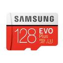 128GB microSDXC...