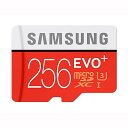 ◇ 【256GB】 Samsung サムスン microSDXCカード EVO Plus Class10 UHS-1 U3対応 R:95MB/s W:90MB/s SDアダプター付 海外リテール MB-MC256DA/APC ◆メ