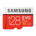 128GB microSDXCカード マイクロSD Samsung サムスン EVO Plus Class10 UHS-I U3 R:100MB/s W:90MB/s SDアダプター付 海外リテール MB-..