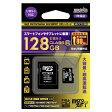 ◇ 【128GB】 HI-DISC ハイディスク microSDXCカード CLASS10 UHS-1対応 R:最大80MB/s HDMCSDX128GCL10UIJP ◆メ