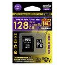 楽天風見鶏◇ 【128GB】 HI-DISC ハイディスク microSDXCカード CLASS10 UHS-1対応 R:最大80MB/s HDMCSDX128GCL10UIJP ◆メ