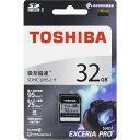 ◇ 【32GB】 TOSHIBA 東芝 SDHCカード EXCERIA PRO Class10 UHS-I U3 R:95MB/s W:75MB/s 海外リテール THN-N401S0320C4 ◆メ