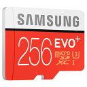 ◇ 【256GB】 Samsung サムスン microSDXCカード EVO Plus Class10 UHS-1 U3対応 R:95MB/s W:90MB/s SDアダプター付 海外リテール MB-MC256DA/EU ◆メ