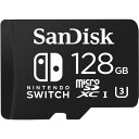 128GB microSDXCカード マイクロSD SanDisk サンディスク for Nintendo Switch UHS-I U3 R:100MB/s W:90MB/s 海外リテール SDSQXAO-128G-GN6ZA ◆メ
