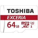64GB microSDXCカード マイクロSD TOSHIBA 東芝 EXCERIA CLASS10 UHS-I U3 R:90MB/s 海外リテール THN-M302R0640C4 ◆メ