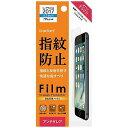液晶保護フィルム iPhone8 Plus/7 Plus フィルム PGA iJacket 指紋 反射防止 PG-17LAG12 ◆メ