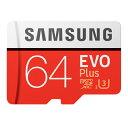 64GB microSDXCカード マイクロSD Samsung サムスン EVO Plus CLASS10 UHS-I U3 R:100MB/s W:60MB/s 4K SDアダプタ付 海外リテール MB-MC64GA/APC ◆メ