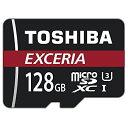 【エントリーでダイヤモンド会員10倍 プラチナ7倍 ゴールド5倍】 128GB TOSHIBA 東芝 EXCERIA microSDXCカード CLASS10 UHS-I U3 R:90MB/s 海外リテール THN-M302R1280C4 ◆メ