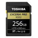 256GB SDXCカード SDカード TOSHIBA 東芝 EXCERIA PRO N502 UHS-II U3 8K V90 R:270MB/s W:260MB/s 海外リテール THN-N502G2560A6 ◆宅