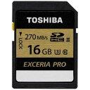◇ 16GB SDHCカード UHS-II SDカード TOSHIBA 東芝 EXCERIA PRO UHS-II U3 R:270MB/s W:240MB/s バルク THN-N501G0160J6 ◆メ