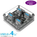 4ポート USB3.0 ハブ HUB miwakura 美和蔵 バスパワー/セルフパワー(microUSB電源補助) 手のひらサイズ 高透明デザイン MPC-HU4PU3 ◆メ