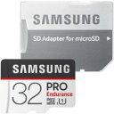 32GB 高耐久設計 microSDHCカード マイクロSD Samsung サムスン PRO Endurance Class10 UHS-I U1 R:100MB/s W:30MB/s SDアダプター付 海外リテール MB-MJ32GA/EU ◆メ