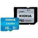 16GB microSDHCカード マイクロSD KIOXIA キオクシア EXCERIA CLASS10 UHS-I R:100MB/s SD変換アダプタ付 海外リテール LMEX1L016GG2 ◆メ
