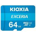 64GB microSDXCカード マイクロSD KIOXIA キオクシア EXCERIA CLASS10 UHS-I R:100MB/s 海外リテール LMEX1L064GC4 ◆メ