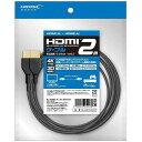 ハイスピードHDMIケーブル Ver2.0 2m HI-DISC ハイディスク 4K対応 イーサネット対応 ブラック ML-HDM2020BKJP ◆メ