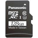 128GB microSDXCカード マイクロSD Panasonic パナソニック Class10 UHS-1 U3 A1 4K R:98MB/s W:80MB/s 海外リテール(中文/台湾製) RP-TMTC12ZX0 ◆メ
