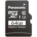 64GB microSDXCカード マイクロSD Panasonic パナソニック Class10 UHS-1 U3 A1 4K R:98MB/s W:70MB/s 海外リテール(中文/台湾製) RP-TMTC64ZX0 ◆メ