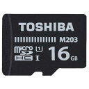 16GB microSDHCカード マイクロSD TOSHIBA 東芝 M203 CLASS10 UHS-I U1 R:100MB/s ミニケース入 バルク MU-J016GX-BLK ◆メ