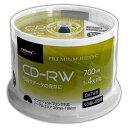CD-RW 80分 700MB データ用 繰り返し記録用 4倍速 50枚 PREMIUM HI-DISC ハイディスク 50枚スピンドル プリンタブル HDCRW80YP50 ◆宅