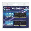 8GB 2枚組 DDR4 ノート用メモリ CFD Panram DDR4-2400 260pin SO-DIMM 8GBx2(計16GB) 動作確認済セット W4N2400PS-8G ◆メ