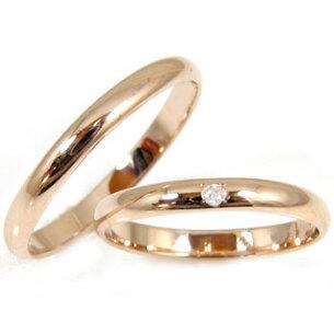 ゴールド ダイヤモンド ソリティア