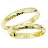 []最短納期 ペアリング 2本セット 結婚指輪 イエローゴールドk18 ハンドメイド2本セット 指輪 甲丸【楽ギフ包装】【RCP】