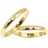 [送料無料]最短納期 ペアリング 2本セット 結婚指輪 ペアリング ダイヤモンド イエローゴールドk18 指輪 k18 ハンドメイド 一粒ダイヤモンド 甲丸18k 18金【楽ギフ_包装】0601楽天カード分割