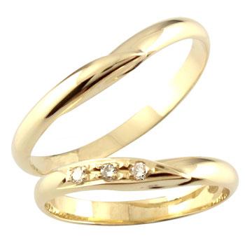 [送料無料]結婚指輪 マリッジリング ペアリング...の商品画像