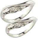 ハワイアンペアリング リング 結婚指輪 プラチナ スクロール 波 結婚記念リング ミル打ち ミル ハワジュ 2本セット 地金リング 宝石なしブライダルジュエリー  指輪 大きいサイズ対応 送料無料
