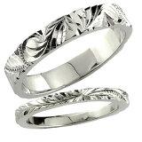 []結婚指輪 ハワイアンペアリング 結婚記念リング シルバー 2本セット ミル打ち ハワジュ hawaii【楽ギフ包装】【RCP】