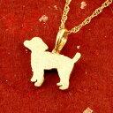 [送料無料] 純金 24金 k24 犬 いぬ イヌ 犬モチーフ