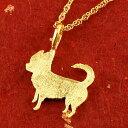 [送料無料] 純金 24金 k24 犬 いぬ イヌ 犬モチーフ ペンダント ネックレス チワワ ちわ