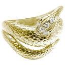 [送料無料]ダイヤ ダイヤモンドリング スネークリング イエローゴールドk18 蛇リング エンゲージ