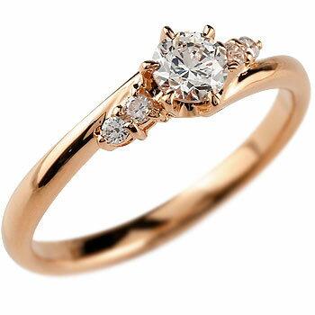 [送料無料]婚約指輪 エンゲージリング ダイヤモンドリング ピンクゴールドk18 ダイヤ0.27ct 一粒ダイヤモンド 大粒ダイヤモンド リング 指輪 【_包装】0824カード分割【コンビニ受取対応商品】 一生大切にしたいリングだからこそ慎重に選びたい