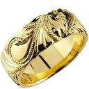 [送料無料]メンズ ハワイアンリング ハワイアンジュエリー 指輪 イエローゴールドk18 18金 幅