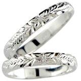 []ハワイアンジュエリー ペアリング ダイヤモンド シルバー 結婚指輪 マリッジリング ハワジュ hawaii 2本セット【楽ギフ包装】02P13Dec14